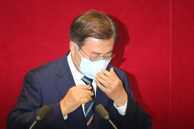 부동산정책 여파에 9주째 내리막...文대통령 국정지지율 44%
