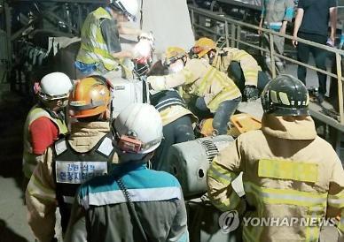 삼척 삼표시멘트서 또 추락사고...안전 정비 강화한 지 2개월만