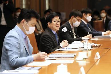 박병석 국회 세종의사당, 피할 수 없는 방향