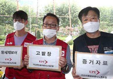 민주·통합, 전북도당위원장 구인난