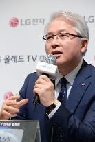 권봉석 사장 LG전자 디지털 전환 중심 성장…고객가치 창출로 위기극복