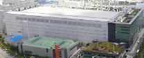 SK하이닉스 청주 LNG 발전소 건설...주민 설득만 남았다