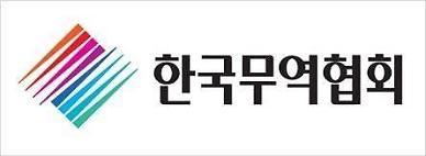 중국 더 이상 세계의 공장 아니다...韓 공급망 다변화 해야