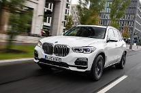 BMW, 플러그인 하이브리드 뉴 X5 xDrive45e 출시