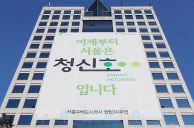 [단독] SH, 지분적립사업부 신설...지분적립형 주택공급 본격화