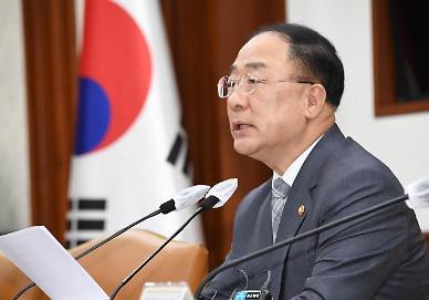 [상보] 홍남기 서울권역 13만호+a 추가 공급… 총 26만호 이상 공급