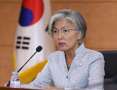 강경화, 오늘 한·독 외교장관 전략대화...韓 G7 참여 설득 나설 듯