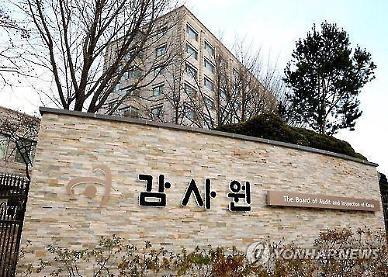 뻔뻔함의 끝판왕...서울시 청렴시민감사관, 딸까지 시민감사관에 부정 추천