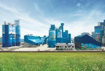 [위드코로나, 기업생존전략]⑪시멘트-하반기도 코로나19 '무풍'... 친환경 투자로 수익성 강화 주력