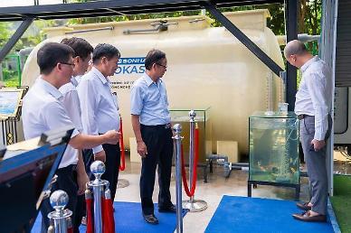경주시, 베트남에 물 정화 선진기술 보급한다