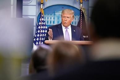미국 화웨이·틱톡 이어 알리바바도 규제(?)... 트럼프 '불이익 시사'
