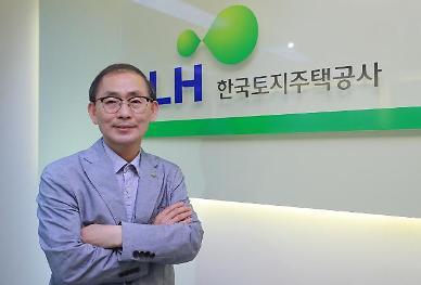 [아주초대석]황희연 LH 토지주택연구원장은 누구?