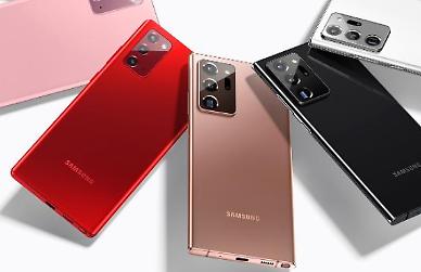 잠든 스마트폰 시장, 삼성 갤럭시노트20가 깨웠다... 첫날 개통량 '역대 최대'