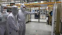 삼성전자, IBM 차세대 서버용 CPU 생산...이재용 반도체 비전 성과