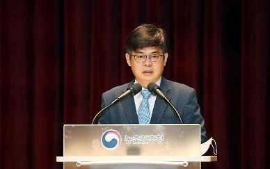 허태웅 농촌진흥청장 취임 장마 등 기후변화 대응 기술 개발 강화