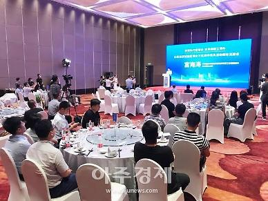 옌타이 자유무역구 매체 리셉션 개최 [중국 옌타이를 알다(495)]