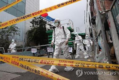 서울시 교회발 집단감염 급증...사랑제일 438명 확진