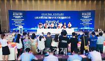 옌타이시 투자 프로젝트 체결식 개최 [중국 옌타이를 알다(497)]