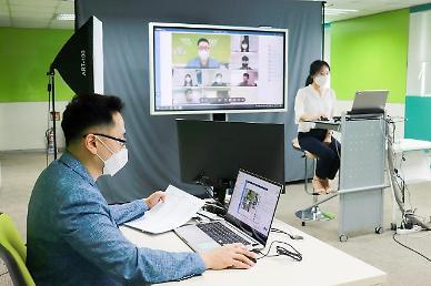삼성전자, 협력사 온라인 기술 설명회 개최...이재용의 상생 경영