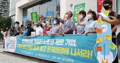 쿠팡, 인천 4물류센터서 신규 확진자...폐쇄 후 방역 조치