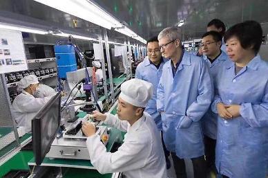 애플, 베트남 내 아이폰 생산계획 잠정 보류할 듯