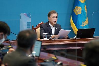 정부, 전국 20개 시·군·구 및 36개 읍·면·동 특별재난지역 추가 선포(종합)