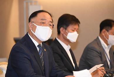 홍남기 대부업체 통한 주택담보대출 규제 우회 금지
