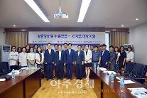중진공, 칭다오총영사관과 교민 왕홍 육성 위한 발걸음 내딛다