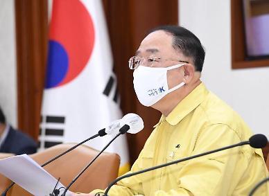홍남기 소상공인·자영업자 금융대출 만기·이자상환 유예 기간 연장