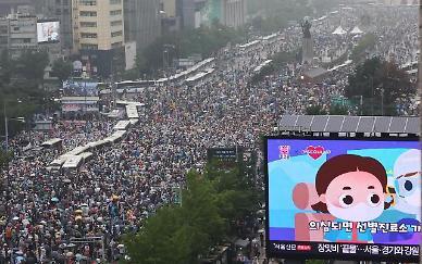 [김낭기의 관점]광화문 집회 허가 판결 논란과 사법부의 책임성