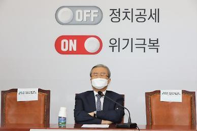 김종인 정부, 의료진 추궁만 할 게 아니다…헌신 계기 만들어야