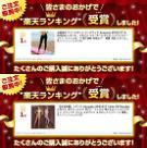 젝시믹스, 日 온라인쇼핑몰 라쿠텐 입점 3달 만에 요가웨어 1위