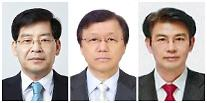 DB그룹 금융부문 경영진 인사…CEO 3명 선임