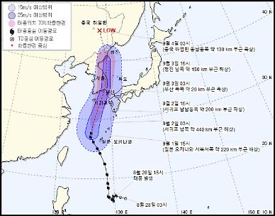 9호태풍 마이삭 모레까지 전국 영향권…10호태풍은 하이선