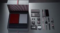 삼성전자, '갤럭시Z 폴드2' 톰브라운 에디션 5000대 한정판매…가격 396만원
