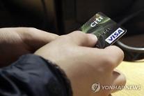 카드 포인트·할인 100% 활용법