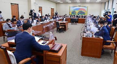 [미리보는 정무위 국감]①21대 첫 국감…사모펀드 부실 판매 난타전