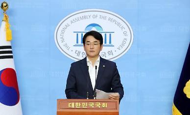 [미리보는 정무위 국감]②삼성생명 법·최고금리도 핫이슈