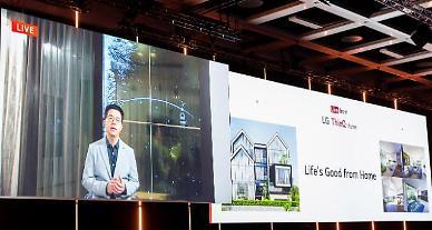 박일평 LG전자 사장 팬데믹 시대, 집의 새로운 잠재력 확인해야