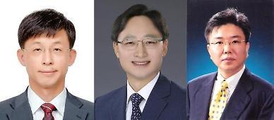 국세청 차장 문희철·서울청장 임광현·부산청장 임성빈