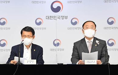 정부, 정책형 뉴딜펀드 손실 부담률 35%→10% 정정 논란