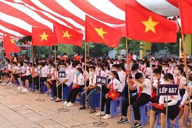 [사진으로 보는 베트남] 우린 이제 학교 간다…2300만명 개학식 참여