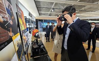 삼성전자, 미국 1위 버라이즌에 8조 수주...이재용의 5G 리더십 확인