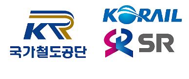 [단독] 철도청 부활하나…국토부, 코레일-SR-철도공단 통합 용역 착수