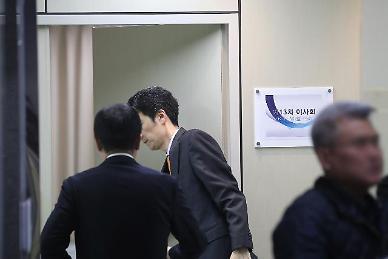 국내 기업에 경영권 방패 주자···차등의결권·포이즌필 도입 움직임 눈길