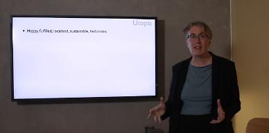 """[2020 GGGF] 조안나 브라이슨 교수 """"AI 유토피아 만드려면 우리의 관심과 노력 필요"""""""