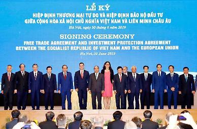 포스트 코로나 시대…베트남의 CPTPP와 EVFTA의 활용방안