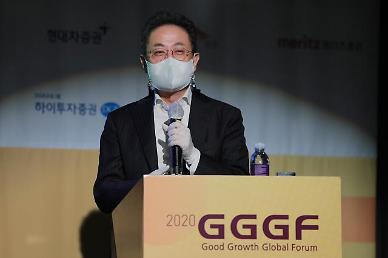 [2020 GGGF] 안건준 벤처기업협회 회장 디지털 뉴딜 시대, 벤처기업에 주목하라