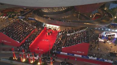 올해 부산국제영화제 2주 연기···행사 규모도 축소