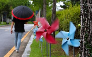 [내일날씨] 전국에 흐리고 비···미세먼지 좋음